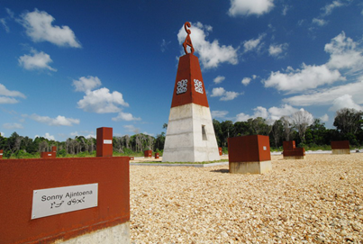 Moiwana-Monument-Suriname-2007